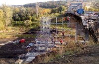 Бойовики не виконують зобов'язань щодо ремонту моста в Станиці Луганській