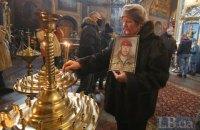У Михайлівському соборі відслужили панахиду за захисниками Донецького аеропорту