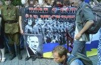 В Ивано-Франковске ветеранам ОУН-УПА выплатят денежную помощь