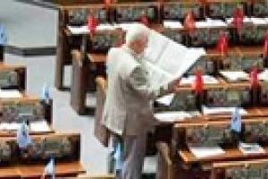 Когда парламент возобновит работу? Депутатский прогноз