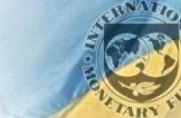Украина ждет МВФ в октябре