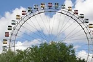 В Киеве появится самое большое в СНГ колесо обозрения