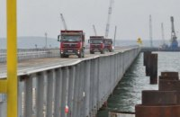 Ukraine to lawsuit Russia over Kerch bridge