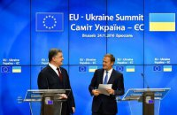 Kyiv to host Ukraine-EU summit on 13 July