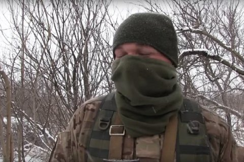 "Ukrainian army takes control of ""grey zone"" village"