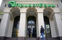 Odesa court unblocks PrivatBank's forensic audit