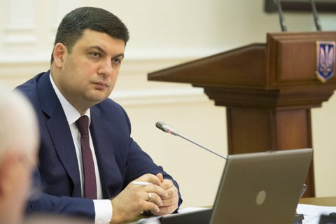 PM reverses resubordination of Ukrtranshaz - media