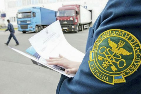 Ukrainian PM pledges crackdown on smuggling at customs