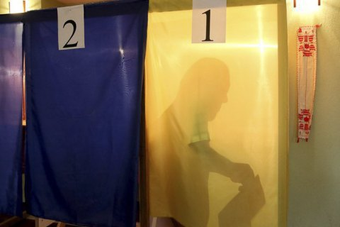 OSCE says Ukraine elections free, competitive