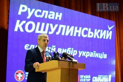 Far-right Freedom nominates Koshulynskyy for president