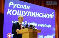 Far-right Freedom nominates Koshulynskyy for president
