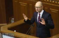 Ukrainian cabinet survives no confidence vote