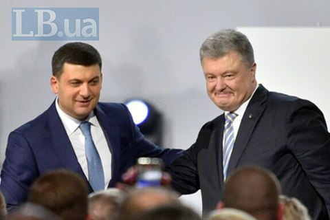 Groysman distances from Poroshenko, mentions conflict