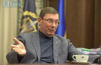 Lutsenko says ready to testify in US Congress in Trump case