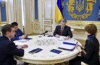 Ukraine brings case against Russia under UN Convention on the Law of the Sea