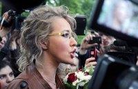 Russia's Sobchak says requested Ukraine permission to visit Crimea