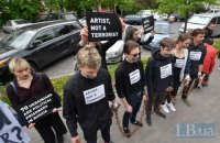 Event in support of film director Oleh Sentsov held in Kyiv