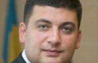 Profile: Volodymyr Hroysman, premier of Ukraine