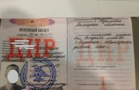 Former Donetsk militant detained at Boryspil airport