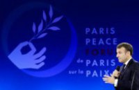 Paris Peace Forum - a new Davos and more