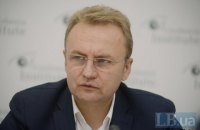 Ukrainian cities rush to throw in bid to host Eurovision