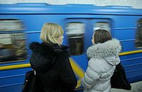 Court arrests accounts of Kyiv Metro