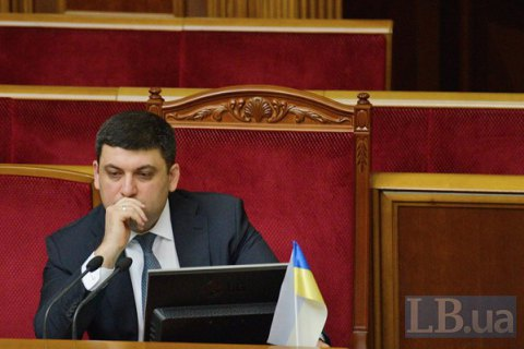 Petro Poroshenko Bloc does not rule out PM Groysman's acting status