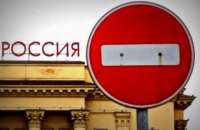 Foreign Ministry: travels to Russia is one-way ticket