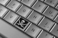 Ukraine avoids status of main pirate country in US report
