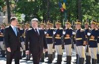 Poroshenko urges creation of joint Ukraine-Romania-Bulgaria brigade