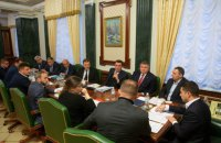 Presidential office approves five scenarios for Donbas reintegration