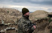 ATO trooper killed, five wounded in Donbas