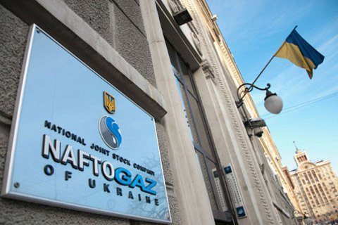 Naftogaz offers reserve option of gas transit with Gazprom