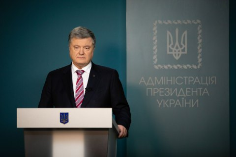 President signs law on non-prolongation of friendship treaty with Russia