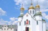Militants search Ukrainian Orthodox church in Luhansk