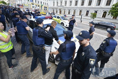 Police detain 57 as Kyiv hosts Equality March