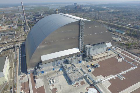 New confinement commissioned at Chornobyl NPP