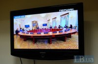 Over 80 per cent of Ukrainians learn news from TV - poll