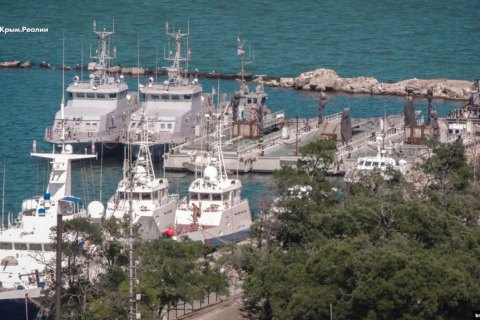 Ukrainian ships seized by Russia disappear from Kerch port