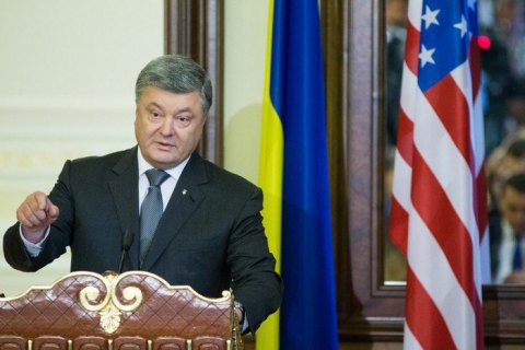 US Senate approves 500m dollars in defence aid to Ukraine - ​Poroshenko