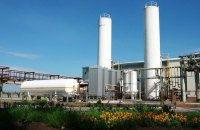 Ukraine's largest ammonia producer stops