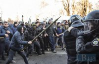 Nationalists clash with police amid protests against land bill