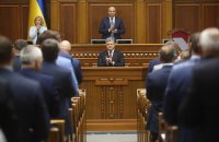 President proposes to abolish MP immunity after 2020