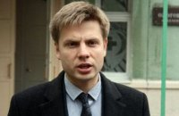 MP Honcharenko reportedly kidnapped