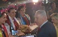 """Israeli premier jokes about """"bread incident"""" in Kyiv"""