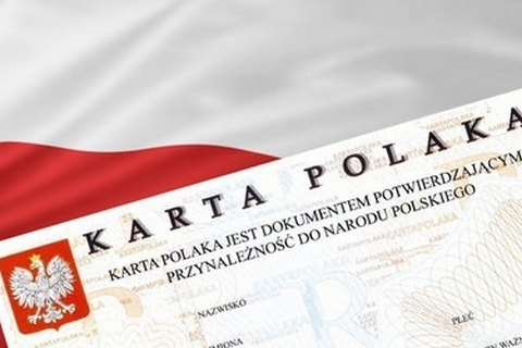Fewer Pole's Cards issued to Ukrainians – ambassador