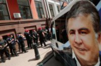 Saakashvili. Under-dictatorship. Ellipsis