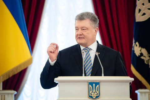 Poroshenko registered as presidential candidate
