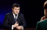 Ukraine's fiscal chief backs embattled Transcarpathian customs head