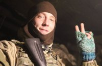 Serviceman from Volyn killed in Donbas